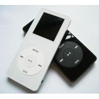 Buy cheap Mp3/Mp4 MP4-UE-M4009 from wholesalers