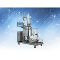 Buy cheap Pipeline type vacuum emulsification machine product