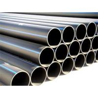 Buy cheap PE100 Pipes for Water Supply from wholesalers