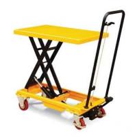 Buy cheap Lift Table product