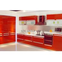 Buy cheap Colorful World 2008 of Kitchen: RED from wholesalers