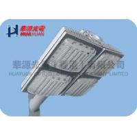 Buy cheap LED High power cup No.HY-KT-402 from wholesalers