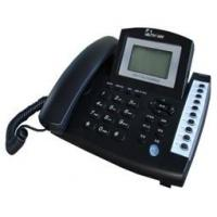 Buy cheap Fixed Wireless Phone product