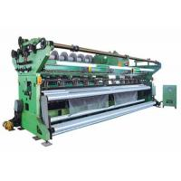 Buy cheap SGE2318-TL Single Needle-bar Warp Knitting Machine from wholesalers