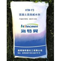 Buy cheap HTM-F3 early strength superplasticizer from wholesalers