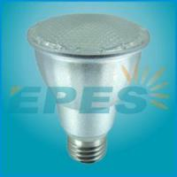 Buy cheap low energy lamp reflector(PAR20) from wholesalers