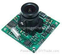 Buy cheap Color CCD Board camera (single board) from wholesalers
