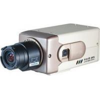 Buy cheap Wide Dynamic Range Camera product