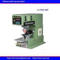 LC-TPM1-100T Tabletop sealed cup pad printer