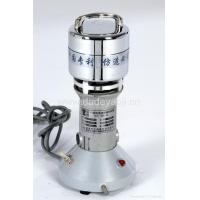 Buy cheap spice shredder DFT-50 from wholesalers