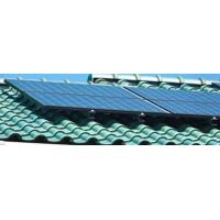 Buy cheap Concentrator solar panels from wholesalers