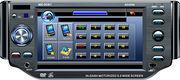 Buy cheap Car DVD with AM/FM Tuner from wholesalers