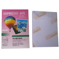 Buy cheap 210g High Glossy Photo Paper from wholesalers