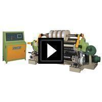 Buy cheap Surface Winding Slitting Machine Video (FSL-BT) from wholesalers