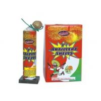 Buy cheap Artillery Shells 1 Artillery Shells from wholesalers