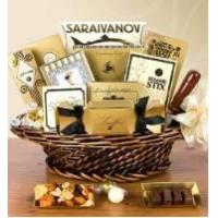 Buy cheap Golden Celebration Gift Basket from wholesalers