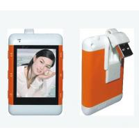 Buy cheap Plug-and-Play MP4 Player from wholesalers