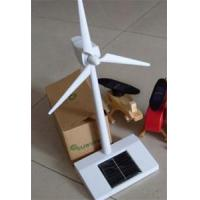 Buy cheap Solar wind turbine toy 01 from wholesalers
