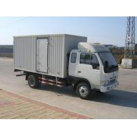 Buy cheap The EQ5041 XXYG20 D2 AC type Xiang type transports a car from wholesalers