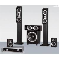 Buy cheap THEATER SYSTEM M-1100 from wholesalers