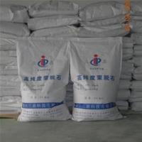 Buy cheap Industrial Softener Agent for Textile from wholesalers