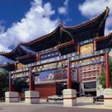 Buy cheap Grand Hotel Beijing from wholesalers