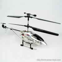 Buy cheap rh-3001G3CH helicopter - ALLOY MAX3, with aluminum fuselage with gyro from wholesalers