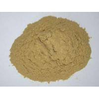 Buy cheap Soy protein--Soy protein Concentrate from wholesalers