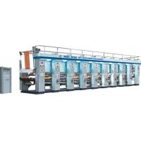 Buy cheap YAD-A1 800/1100 auto register rotogravure machine product