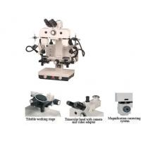 Buy cheap Comparison Microscope from wholesalers