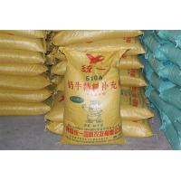 Buy cheap Concentrate supplement for dairy cattle from wholesalers