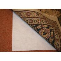 Buy cheap Rug Pads LY-ZM Rug Pads LY-ZM from wholesalers