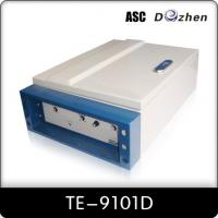 Buy cheap GSM FullBand Repeater TE-9101 from wholesalers