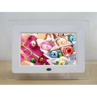 Buy cheap SMW-108 Digital Photo Frame from wholesalers
