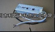 Buy cheap 200w waterproof power supply from wholesalers