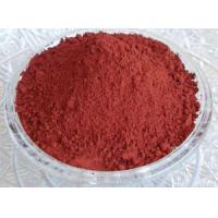 Buy cheap Monascus red Color from wholesalers