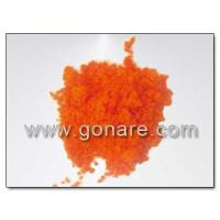 Buy cheap Ceric Ammonium Nitrate from wholesalers