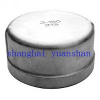 Buy cheap ROUND CAP product