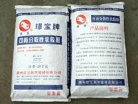 Buy cheap Can be further dispersion of latex powder product