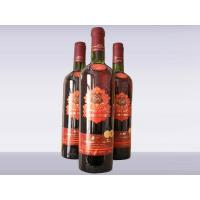 Buy cheap Concentrate Fructus Schisandrae Wine from wholesalers