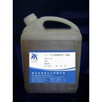 Buy cheap HY-168 Universal Finish Oil for Polyester Staple Fibre from wholesalers