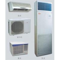 Buy cheap BK series explosion-proof air-conditioner (IIB,IIC) from wholesalers