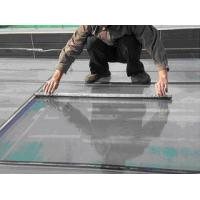 Buy cheap Transparent Heat insulating coating from wholesalers