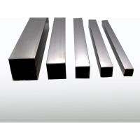 Buy cheap Square Tube Number: xy-002 from Wholesalers