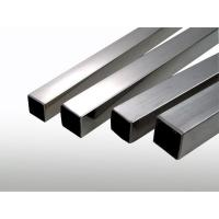 Buy cheap Square Tube Number: xy-005 from Wholesalers