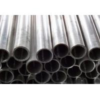 Buy cheap Medium and small size extrusion pipe & tube product