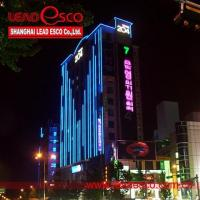 Buy cheap cold cathode  lamp from wholesalers