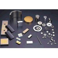 Buy cheap Sintered NdFeB product