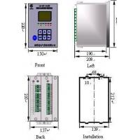 Buy cheap LBD-MRP-2000 Digital Electromotor Integrated Protection from wholesalers