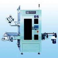 Buy cheap XYL-100L Shrinkable Label Inserting Machine from wholesalers